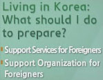Multicultural- SOS for living in Korea